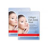 Quality Private Label Collagen Eye Mask Collagen Pads Anti-aging and Wrinkle Care Properties for sale