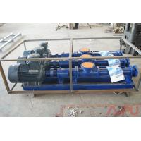 Quality High quality drilling fluid screw pump for decanter centrifgues at Aipu solids for sale