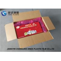 Quality Packaging Plastic Film 20 * 20cm Air Cushion Bag For Carton Void Filling Keep Safe for sale