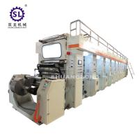 Quality Roll to Roll Multi Colour Rotogravure Printing Machine 120Kw Totoa Power for sale