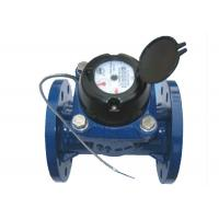 China DN80 Cast Iron Multi Jet Woltman Water Meter / Vane Wheel Magnetic Hot Water Meter on sale