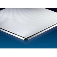 Buy cheap False Ceiling Panels 600x600mm Metal Ceiling Tiles from wholesalers