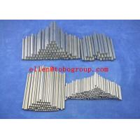 Buy cheap Tobo Group Shanghai Co Ltd Monel 400 k500 404 bar S235JR 4140 a182 f11 4140 round bar size8-1200MM from wholesalers