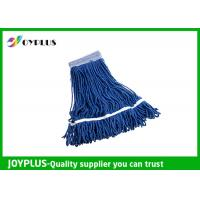 Quality Customized Color Cotton Mop Head Replacement Cleaning Tools For Home 280Gram for sale