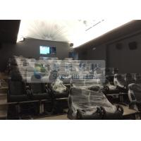 Quality 49 Seats 5D Movie Theater With Customized Movies , Special Decoration for sale