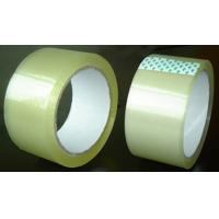 Quality brown color adhesive tape for sale