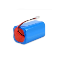Quality 14.8V 2600mAh Lithium Ion 18650 with Custom Lithium Battery Packs for sale