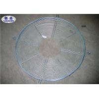 Quality Galvanized Metal Fan Finger Guard SX-FG01 Round Cover For Electric Motor for sale