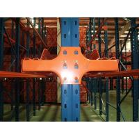 Buy Customized Selective Stackable Drive Through Pallet Racking For Cold Room at wholesale prices