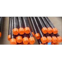 Quality Oil Tube & Casing for sale