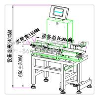 Quality checkweighing system in production line,automatic rejection and sorting system for sale