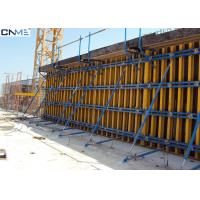 Quality Eco Friendly Wall Formwork System Push And Pull Props Supporing Wall Form Panel for sale