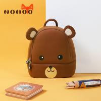 Quality NHB249 New design lovely bear children Backpack for preschool for sale