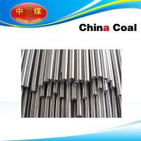 Quality Stainless Steel Welded Pipe for sale