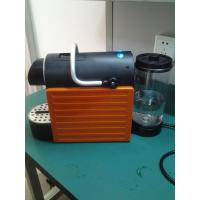 Buy Removable Water Tank Capsule Coffee Machine/Makers at wholesale prices
