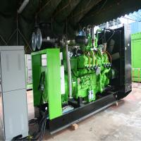 Quality 1000kw 50Hz Natural Gas Generator Water Cooling With Original Stamford Alternator for sale