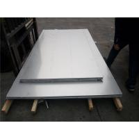 Quality DIN 444 Cold Rolled Stainless Steel Sheet 1.2mm / 1.5mm For Pressure Vessel for sale