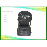 Quality High Configuration 2kw - 5kw Outdoor Sky Beam Light Stand Alone Mode for sale