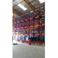 China High quality Steel Q235 Warehouse Storage Radio Shuttle Racking on sale