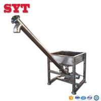 China SY cement spiral conveyor automatic spice powder hopper screw conveyor on sale