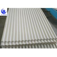 Quality 3 Layer Industrial Corrugated Upvc Plastic Sheet Two Trapezoidal for sale