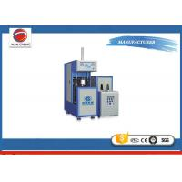 Quality 0.1 - 2L Semi Automatic Bottle Blowing Machine 2 Cavity 18kw 1600 X 600 X 1600mm for sale