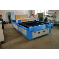 Quality 130W Laser Engraving Machine , laser wood cutting machine for art work and hobby for sale