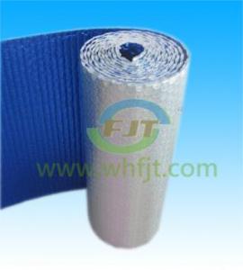 Buy cheap Aluminium foil heat insulation roll from wholesalers