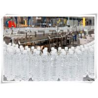 Quality Professional Mineral Water Bottling Plant Compact Construction For 5 Gallon Bottles for sale