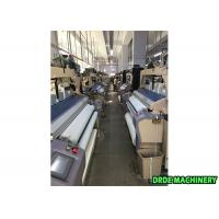 Buy SD8100 170cm Water Powered Looms Machine Manufacturing Cam Shedding Two Nozzle at wholesale prices