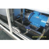 Buy Seawater Desalination Equipment For Drinking Water , Reverse Osmosis Filters at wholesale prices