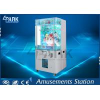 Quality Gift Vending Machine Cut Ur Prize Toy Scissors small catch claw Crane toy Machine for sale