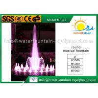 Quality Spray Diameter 9m Musical Water Fountain Floating Stainless Steel 175KG for sale