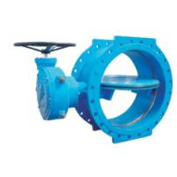China Double Flanged Type Concentric Butterfly Valve -type 2 with online replaceable seat on sale