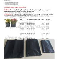 China WATERPROOF COVER,OUTDOOR PRODUCTS,PLANT BAG,STORAGE BAG,GARDEN BAG,WEED MAT,GROUND COVER,NURSERY SEEDLINGS, SEED BAG, PA on sale