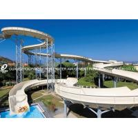Quality Family Fun Aqua Park Equipment , Large Water Slides Capacity For 720 Riders Per Hour for sale