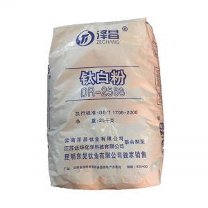 Quality Industrial Grade Rutile Titanium Dioxide Plastic TIO2 DR2588 White Pigment for sale