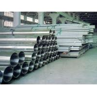 Quality OEM AISI 321 Stainless Steel Seamless Tube / Pipe For Boiler Heat, Exchanger, Construction for sale