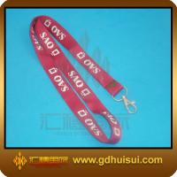 Buy cheap polo lanyard from wholesalers