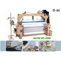 Quality Niupai Cam Box Water Powered Jet Loom Machine For Twill Cloth Weaving for sale