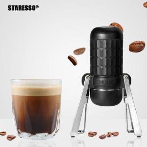 NEW Generation Portable Staresso Large Capacity Espresso Maker All in one mini coffee maker SP-003