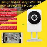 Buy EC1 360Eye S 185degree Panorama Camera iOS/Android APP Night Vision 720P CCTV IP at wholesale prices
