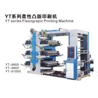 Quality Auto 6 Colour Film Flexographic Printing Machine Easy Operation YT-6600 for sale