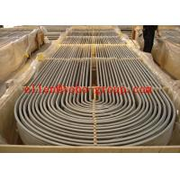Quality ASME B163 B677 Stainless Steel U Bends , Stainless Exhaust Tubing for sale