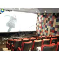 Quality Large Local Movie Theaters With High Definition Movie , 7.1 And 5.1 Audio System for sale