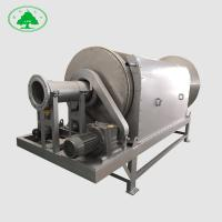 Quality Screen Internal Feed Rotary Drum Filter , Water Treatment Soild Liquid Separator for sale