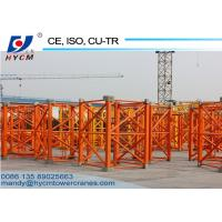 Shot Blasting Tower Crane Spare Parts Steel 1.83*1.83*2.5 Mast section Q345B Material for sale