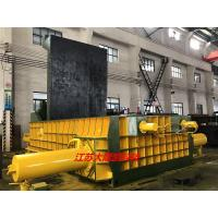 Buy Hydraulic Scrap Metal Baler :  Y81F - 400 with Double Main Cylinders  Made in China at wholesale prices