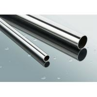 Quality ASTM A213 A312 / JIS G3463 G3448 DIN17458 Stainless Steel Seamless Pipe 15CrMo 09Mn2V A333 Gr6 A335 P12 for sale