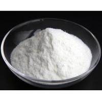 Quality 99% Purity gellan gum powder from china for sale